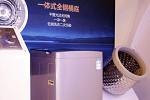 2017财经风云榜科技行业评选