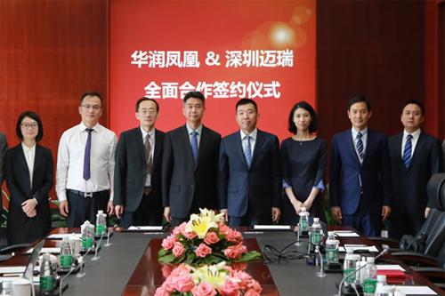迈瑞与华润凤凰签署战略合作协议